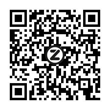 cityh-single-21205